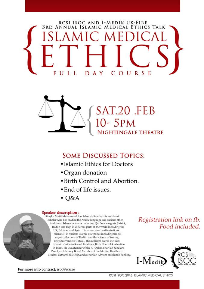 islamic medical ethics